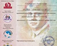 gavrilenko