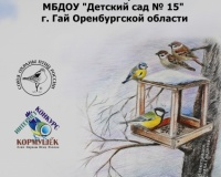 vozhegova_veronika