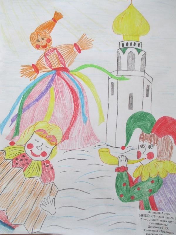 О конкурсе детского рисунка русь святая