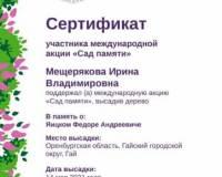 whatsapp-image-2021-05-22-at-21.34.01-1
