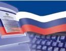 Постановление Правительства РФ  от 15 августа 2013 г. № 706 «Об утверждении правил оказания платных образовательных услуг»