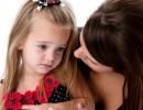 Типичные ошибки родителей и способы их предотвращения