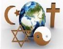 Декларация о ликвидации всех форм нетерпимости и дискриминации на основе религии или убеждений