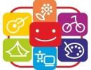 """Государственная программа """"Развитие системы образования в Оренбургской области на 2014-2020 годы"""""""