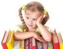 Об утверждении Порядка приема на обучение по образовательным программам дошкольного образования