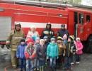 Из детского сада эвакуировали детей