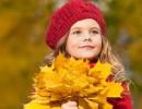 Дошкольникам про осень