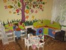 Здравствуй, наш любимый детский сад!