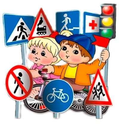 Правила дорожного движения светофор картинка