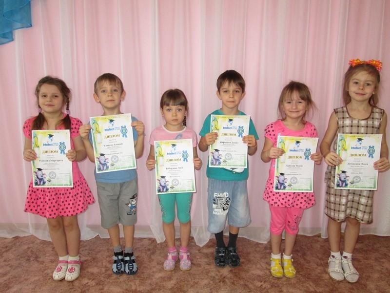 Всероссийская викторина для дошкольников «От улитки до слона»