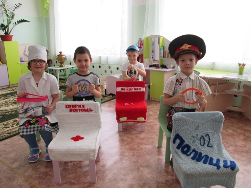 Формы и методы работы с детьми по формированию представлений о труде взрослых