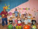 День знаний в МБДОУ «Детский сад № 15»