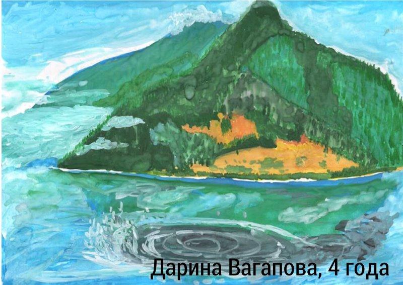 Юная художница Дарина Вагапова нарисовала Байкал