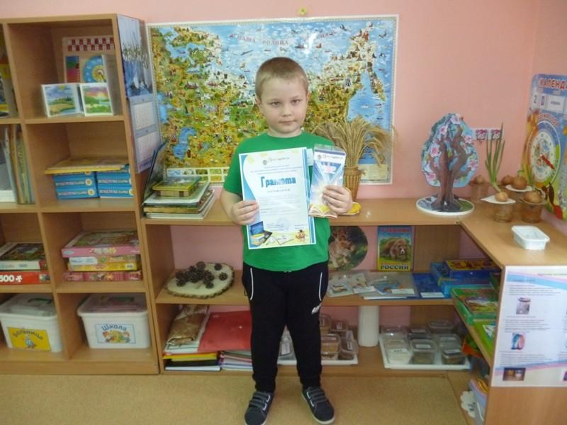 Юный исследователь из МБДОУ «Детский сад № 15» вернулся с победой!