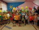 Битва хоров в детском саду