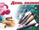 """МБДОУ """"Детский сад № 15"""" начинает свою работу в обычном режиме"""