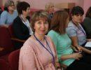 Региональный этап Всероссийского конкурса «Мой лучший урок»