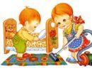 Воспитание самостоятельности у детей раннего возраста